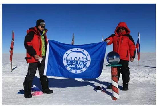 极之美出席IAATO国际南极旅游组织年会