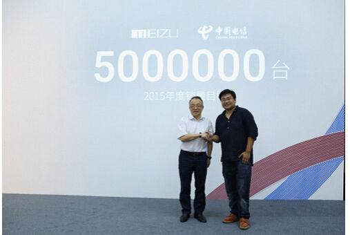 一年卖500万台电信手机 魅族李楠:无压力
