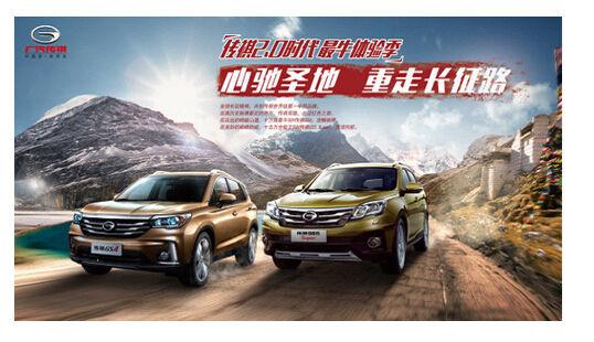 7月攻略最大赢家传祺加速扩践行中国制造2避暑山庄v攻略车市景点必去图片