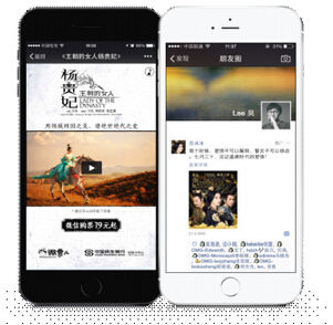 腾讯社交广告包揽三大奖项 成2015年中国创新