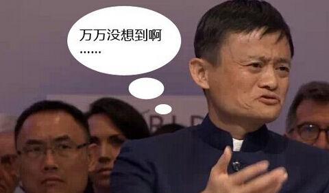 马云创业_V观经济马云:年货节将激发百万农民工回乡创业