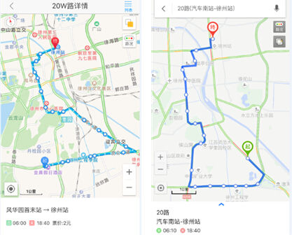 公交导航大PK:高德地图百度地图谁给力?