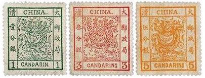 邮钞瑰宝 清朝邮票的鉴赏与收藏