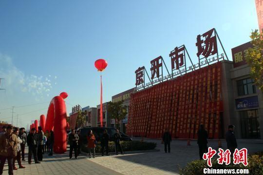 """11月11日,河北高碑店""""京开市场""""开张试营业。 于俊亮 摄"""