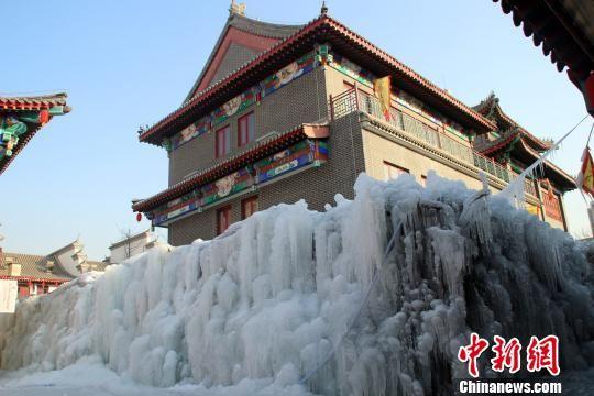 易县燕都古城冰瀑景观。 于俊亮 摄