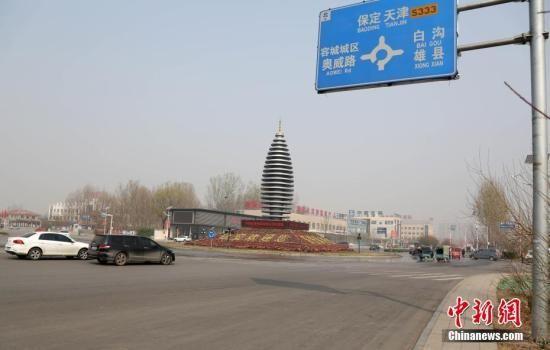 资料图:容城地标性建筑容和塔。韩冰 摄
