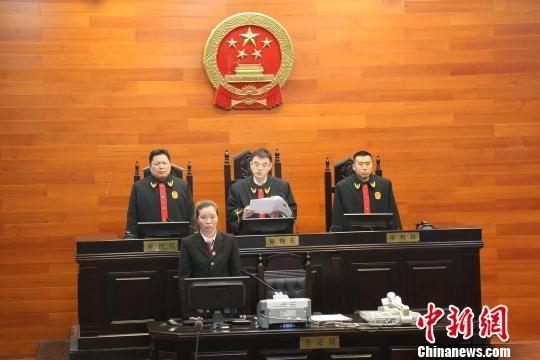 图为案件宣判现场。秦皇岛中级人民法院供图