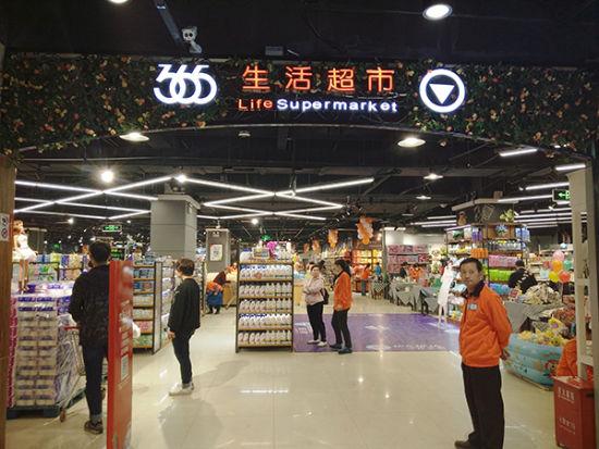 河北省第一家智慧社区超市365开业现场。 张晓峰 摄
