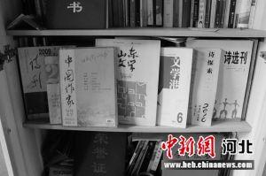 白庆国发表的作品。 新乐市委宣传部供图