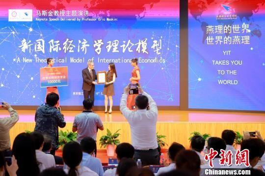 图为马斯金教授为优秀考研学生颁发10000元特别奖学金。 陶家旭 摄