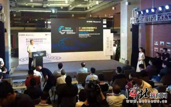 5月16日,第二届固安智能网联汽车高峰论坛及体验活动在固安产业新城举行。图为专家学者共论智能网联汽车产业发展趋势。 门丛硕摄