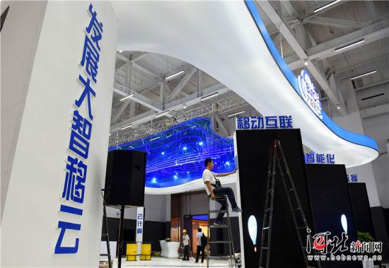 2018中国•廊坊国际经济贸易洽谈会开幕在即,目前,各项布展工作在有序进行。记者赵永辉、张昊摄