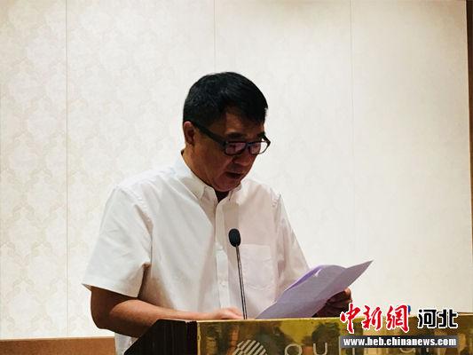 图为唐山市老科学技术工作者协会生态环境分会会长王建立作报告。