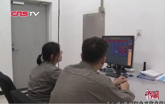 河北开展水资源税试点两周年 记者实地探访用水大户节水效果 来源:中国新闻网