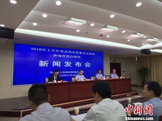河北省政府新闻办6日发布会现场 李茜 摄