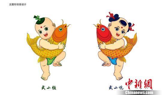 """吉祥物""""武小强""""和""""武小悦"""" 武强县委宣传部 摄"""