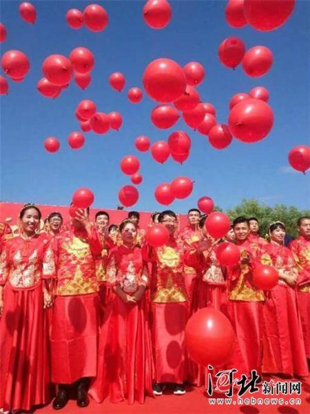 图为8月17日,鸡泽县首届集体婚礼现场。鸡泽县委宣传部供图。