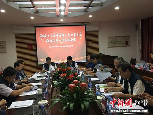 京津冀企业创业孵化平台25日在河北唐山揭牌,当日,第13届中国中小企业家年会第一次全体会议亦在此间召开。 白云水 摄