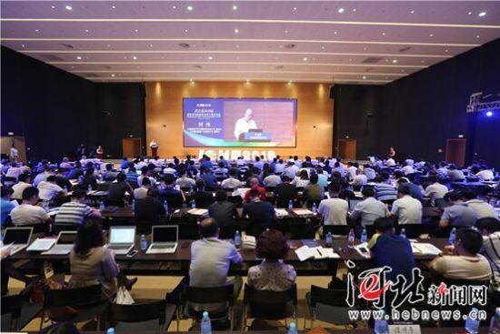 8月25日至26日,2018国际清洁取暖峰会在雄安新区召开。图为会议现场。 记者郭东摄