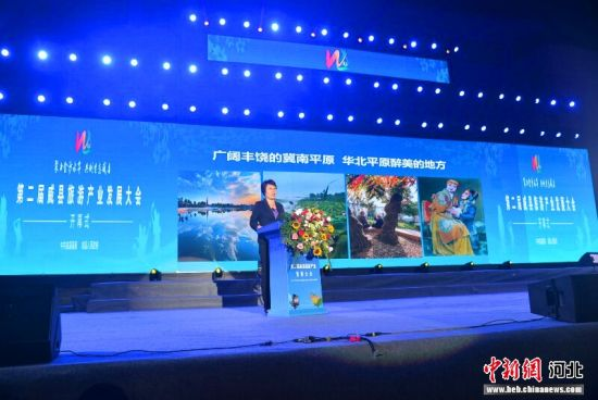 威县县长商黎英对威县旅游产业进行推介。 张鹏翔 摄