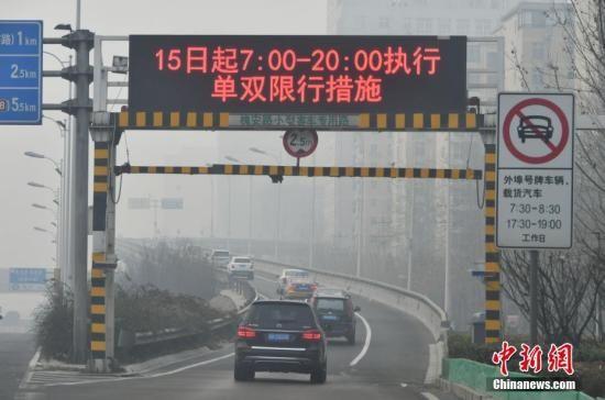 资料图:河北石家庄遭遇严重雾霾天气。中新社记者 翟羽佳 摄