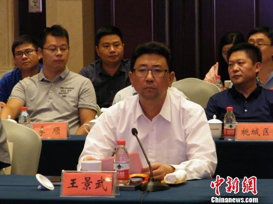 中共衡水市委书记王景武在会议上致辞。 王鹏 摄