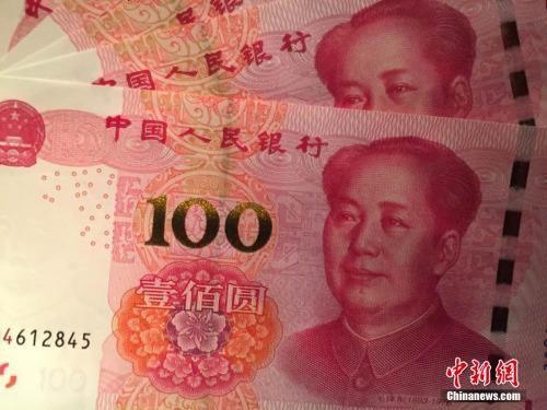 人民币资料图 中新网记者 金硕 摄