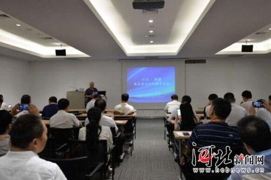9月19日,河北新疆装备制造业交流对接会在上海国际会展中心举行。图为活动现场。 河北省工信厅供图
