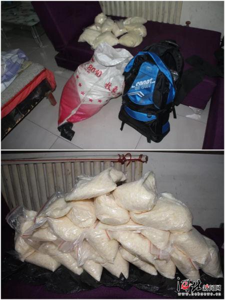警方缴获的毒品。