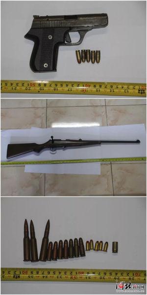 警方缴获的手枪、长枪。