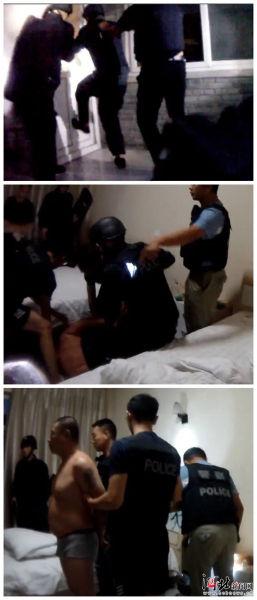 警方抓捕现场。
