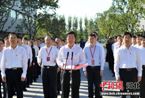 图为雄安新区党工委副书记、管委会常务副主任刘宝玲发表讲话。韩冰摄