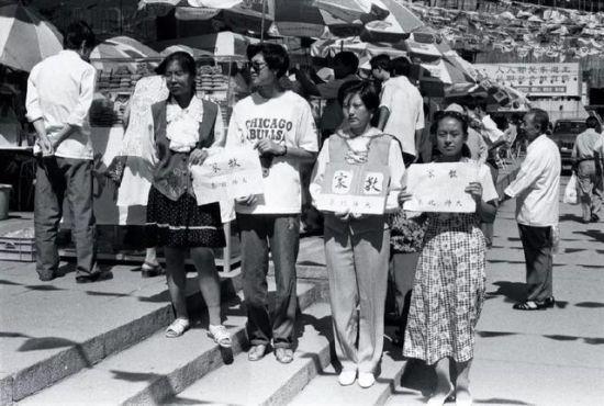"""1994年,东北师范大学的女生在闹市区打起了""""家教""""的牌子等人挑选。"""