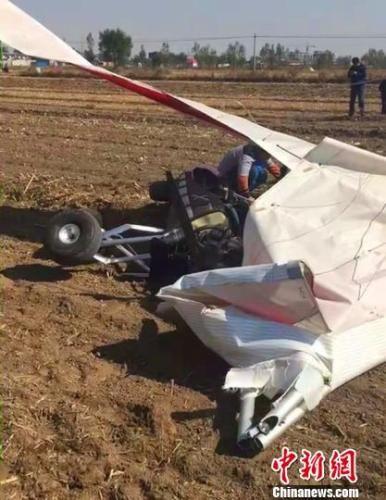 坠落的低空飞行器。村民提供