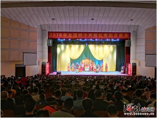 10月10日晚,由保定老调剧团带来的经典传统剧目《忠烈千秋》亮相石家庄铁道大学大礼堂。 图为演出现场。 记者王萌摄