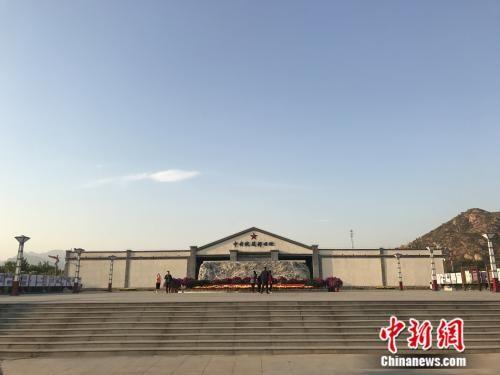 中央统战部旧址平山县李家庄。张帆 摄