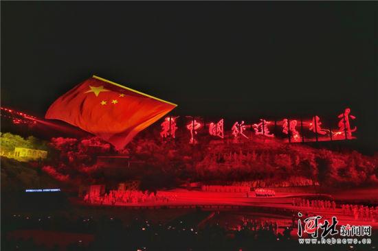 10月11日,第三届石家庄市旅游产业发展大会开幕。图为《新中国从这里走来》大型实景演出现场。 杜船摄