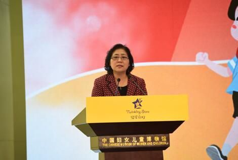 国务院妇儿工委办公室副主任宋文珍致辞