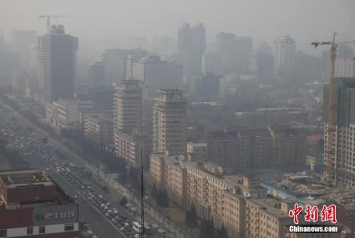 资料图:北京城笼罩在雾霾中。中新社记者 刘关关 摄