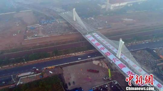 华北最大矮塔斜拉索转体桥成功转体,3.9万多吨庞然大物在空中实现精准对接。 张鹏翔 摄