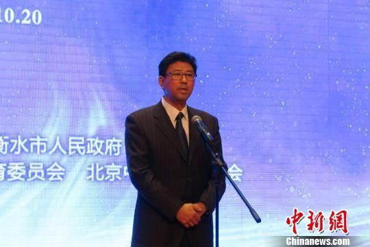衡水市委书记王景武致辞。 王鹏 摄