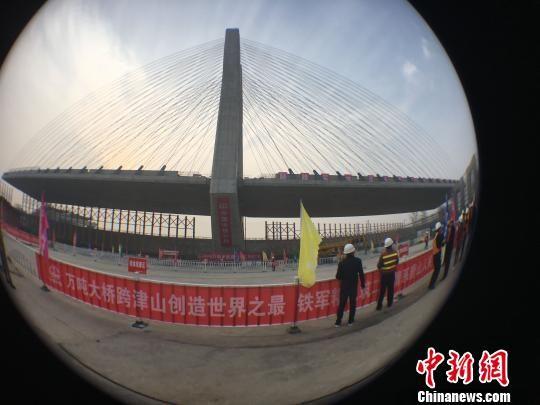 """世界最重斜拉转体桥在河北唐山""""转身""""成功。 白云水 摄"""