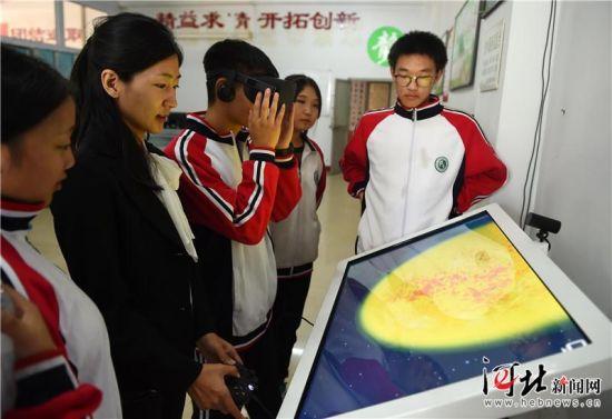 10月28日,隆尧一中学生在河北盛世博业科技有限公司工作人员指导下,通过VR太空科普仪学习太空知识。记者赵永辉摄影报道