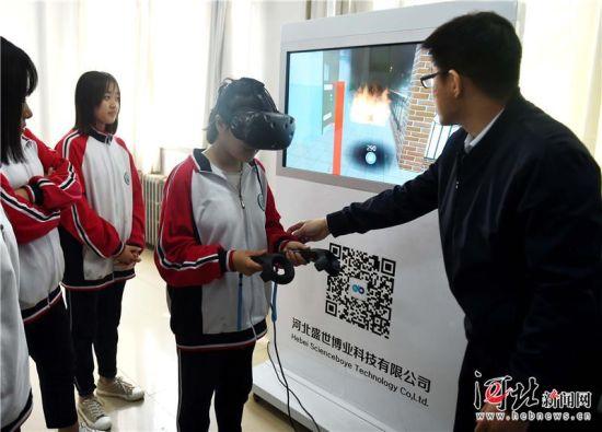 10月28日,隆尧一中学生在河北盛世博业科技有限公司工作人员指导下,利用VR技术体验校园火场逃生。记者赵永辉摄影报道