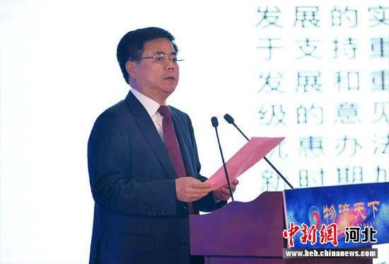 承德市双滦区委书记赵振清致辞。 张桂芹 摄