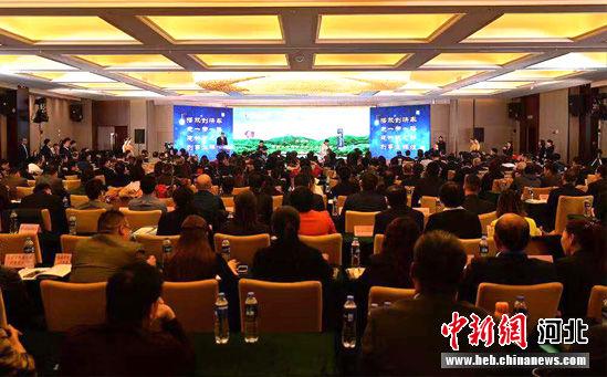 承德国际商贸物流园区北京招商推介会现场。 张桂芹 摄