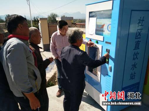 燕尾沟村装上了全新的直饮水机,村民喝上免费的纯净水。 薛兵 摄