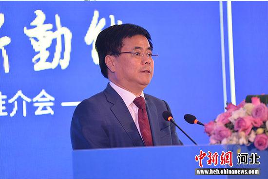 双滦区委书记赵振清致辞。 张桂芹 摄