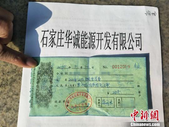2015年,丽晶园小区就由未取得《供热许可证》的公司供暖 王天译 摄