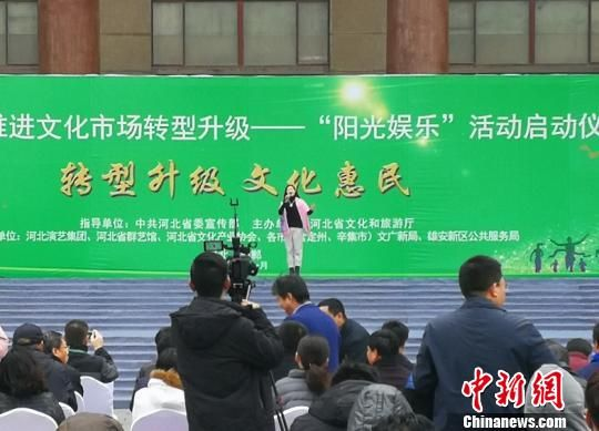 """民众参与""""讴歌新时代""""欢唱会活动。 李晓伟 摄"""